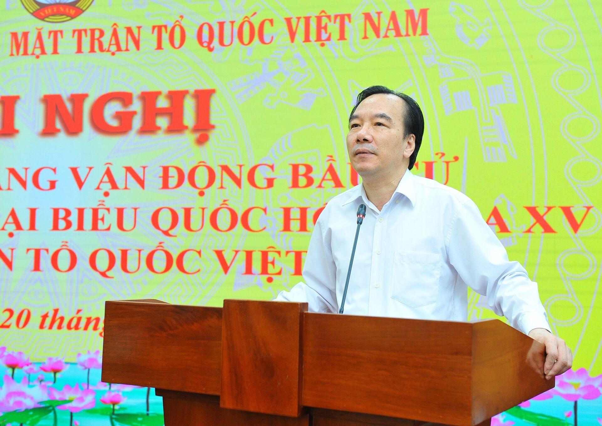 """Bầu cử Việt Nam: Chống """"thù trong"""", """"giặc ngoài"""" - Sputnik Việt Nam, 1920, 20.04.2021"""