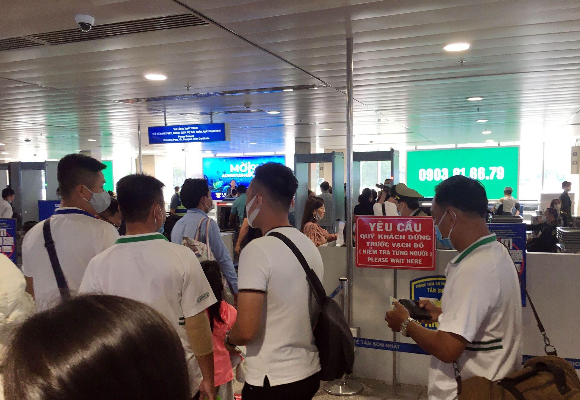 Bộ GTVT triệu tập cuộc họp khẩn tìm nguyên nhân gây ùn tắc sân bay Tân Sơn Nhất - Sputnik Việt Nam, 1920, 20.04.2021