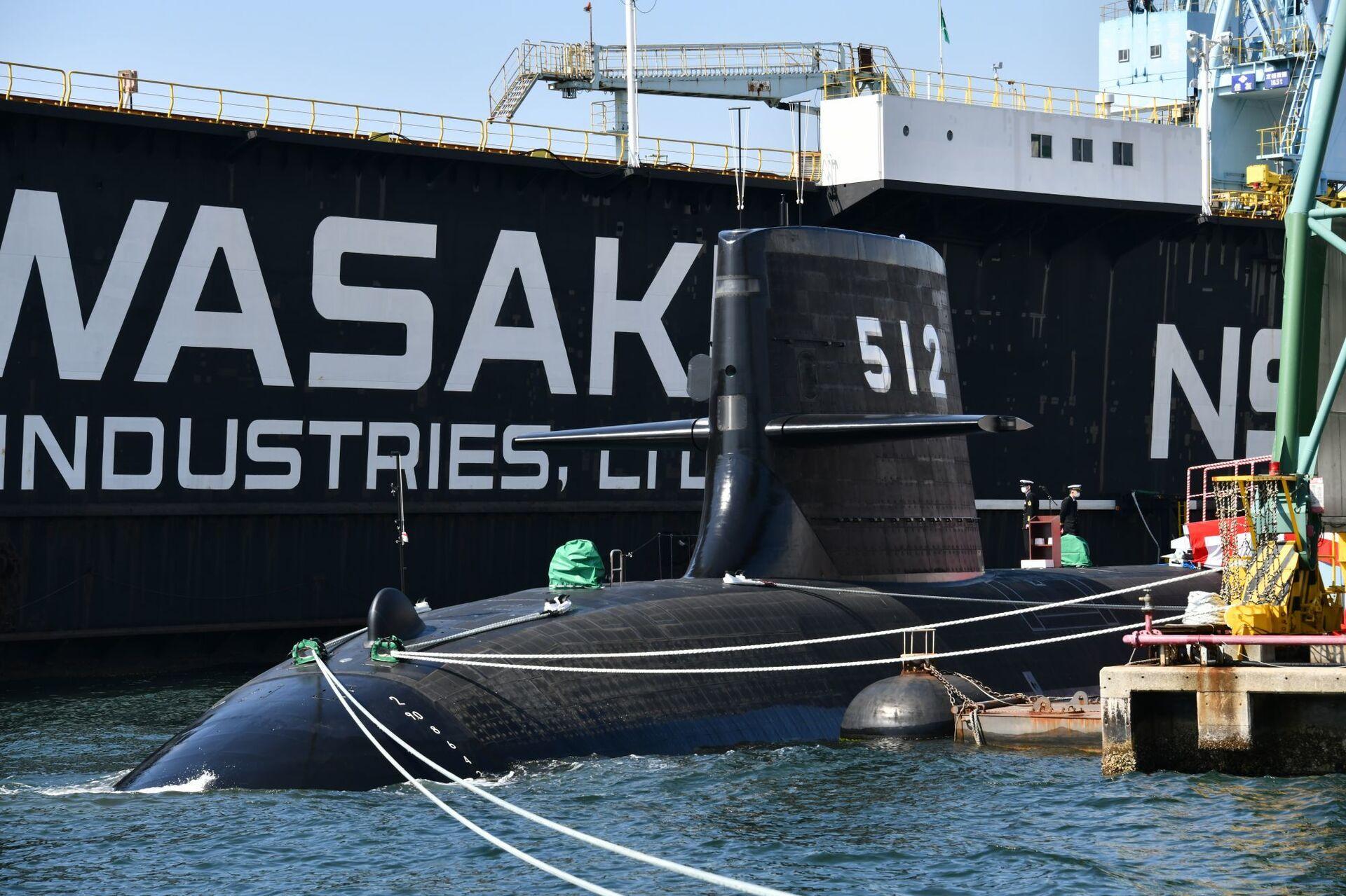 Nhật Bản chế tạo tàu phá băng nhằm mục đích gì? - Sputnik Việt Nam, 1920, 21.04.2021