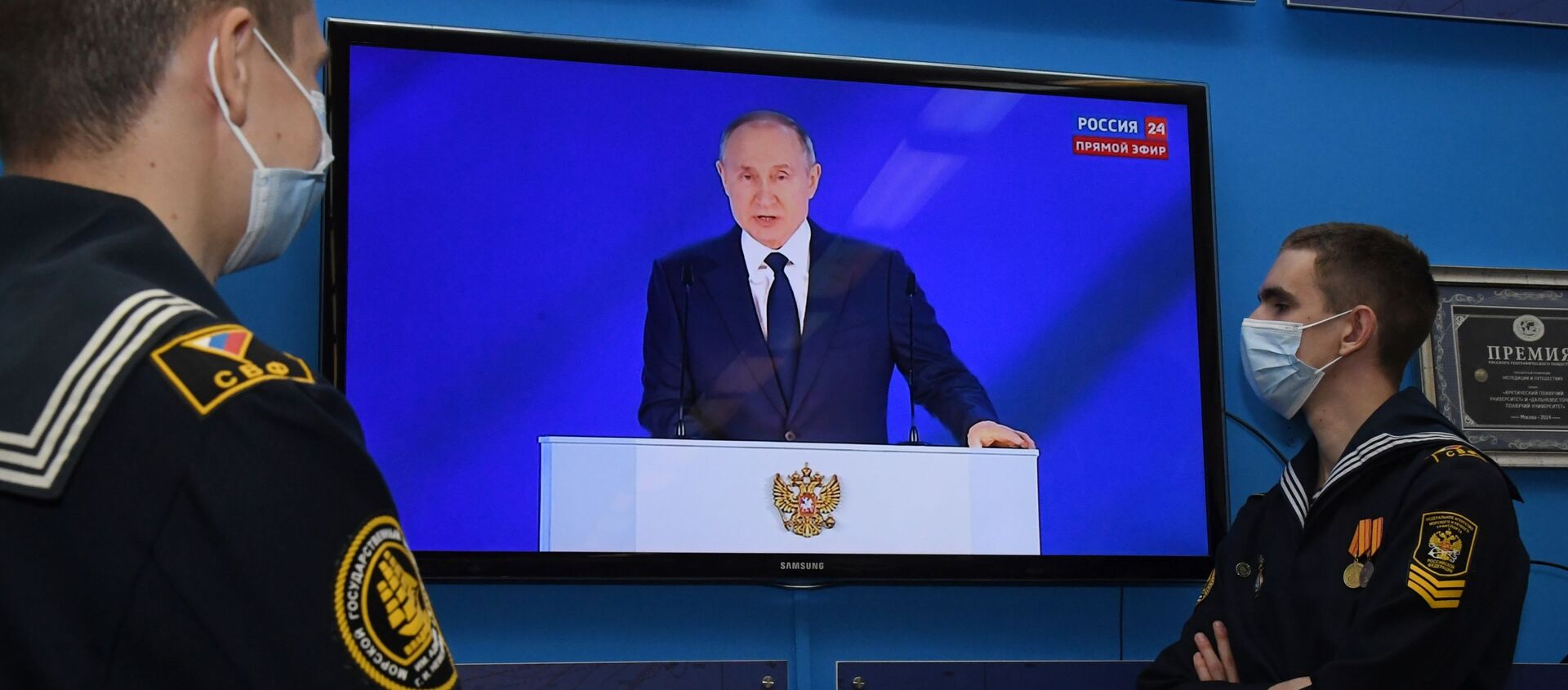 Thông điệp của Tổng thống Vladimir Putin gửi Quốc hội Liên bang - Sputnik Việt Nam, 1920, 21.04.2021