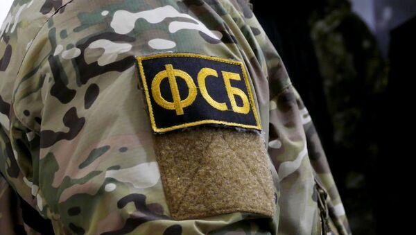 FSB của Nga. - Sputnik Việt Nam