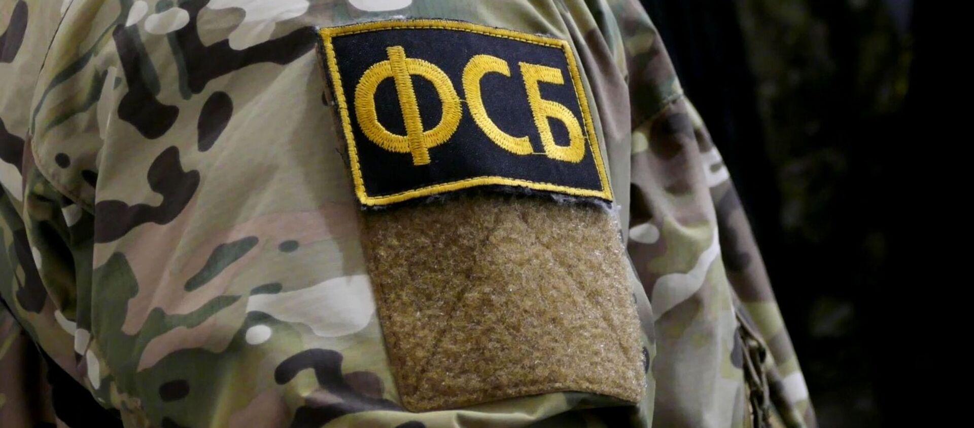 FSB của Nga. - Sputnik Việt Nam, 1920, 05.07.2021
