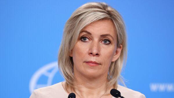 Phát ngôn viên Bộ Ngoại giao Nga Maria Zakharova. - Sputnik Việt Nam