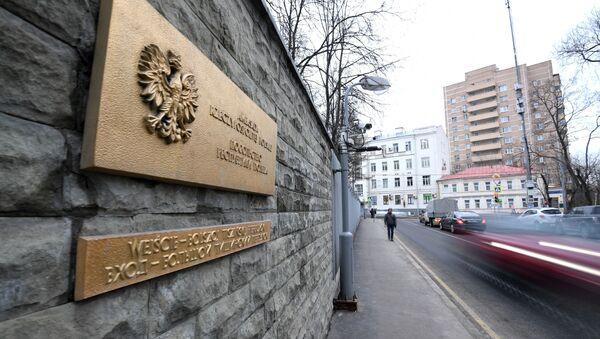 Các mảng bám trên hàng rào của Đại sứ quán Ba Lan ở Moscow - Sputnik Việt Nam