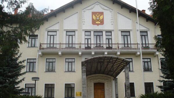 Đại sứ quán Liên bang Nga tại Litva - Sputnik Việt Nam