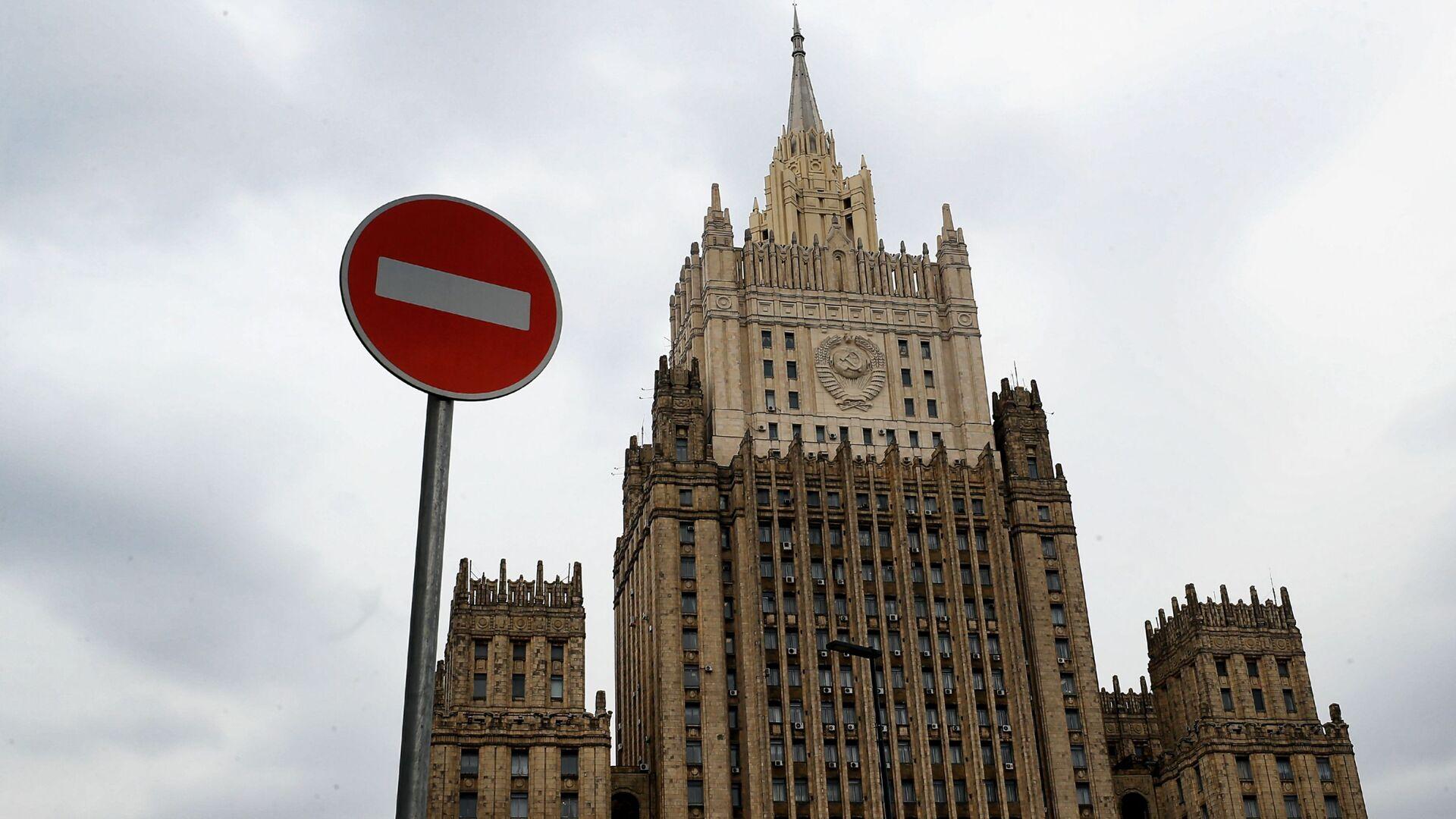 Bộ Ngoại giao Liên bang Nga. - Sputnik Việt Nam, 1920, 26.04.2021