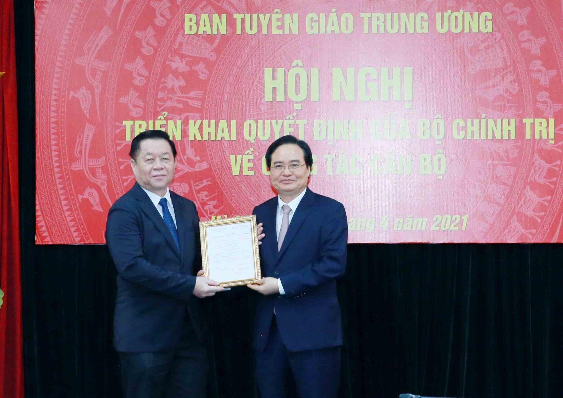 Nguyên Bộ trưởng Bộ Giáo dục Phùng Xuân Nhạ làm Phó Trưởng Ban Tuyên giáo Trung ương - Sputnik Việt Nam, 1920, 27.04.2021