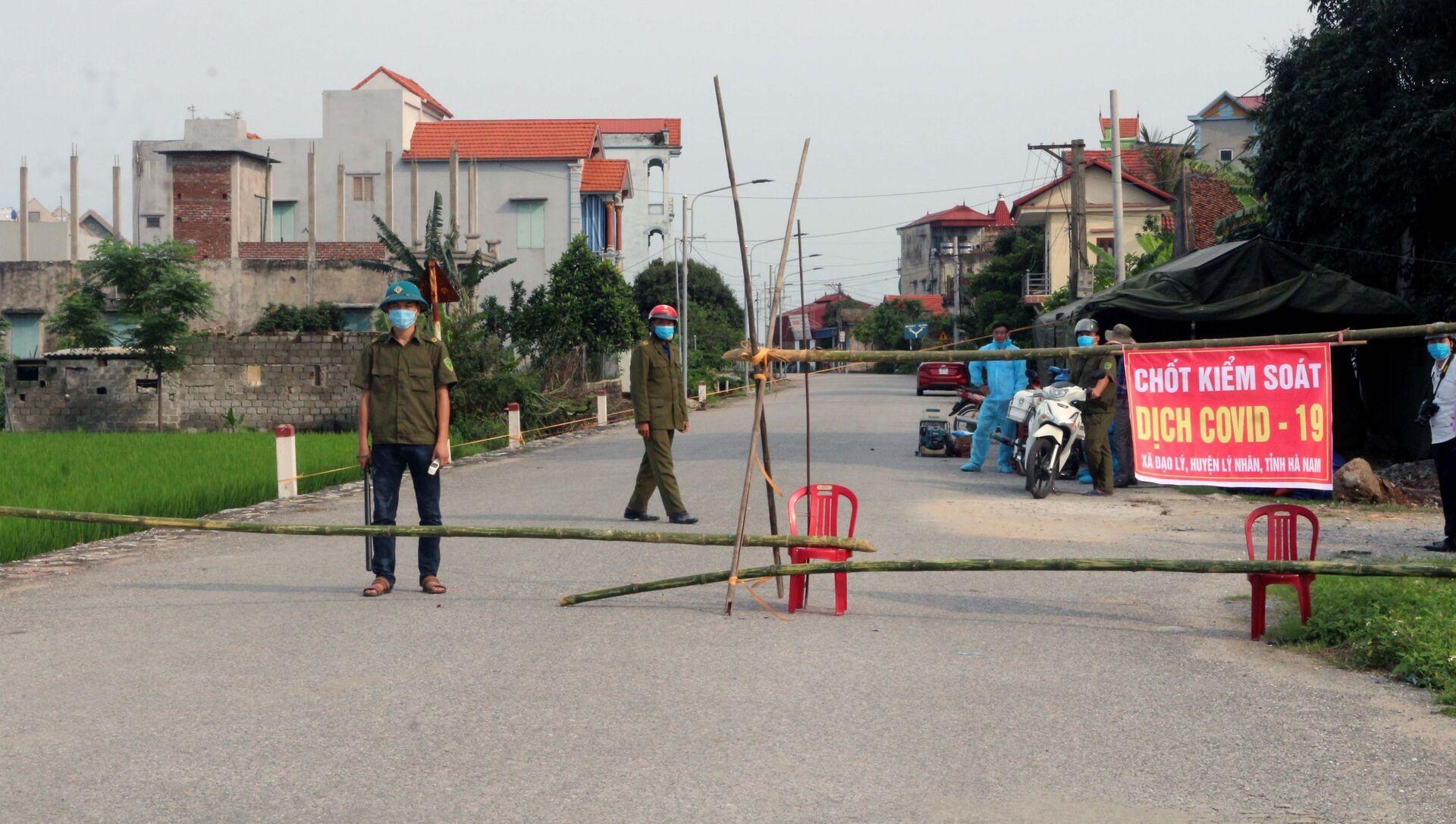Lực lượng chức năng lập 5 chốt phong tỏa thôn Quan Nhân, xã Nhân Đạo, huyện Lý Nhân nới ở bệnh nhân COVID-19. - Sputnik Việt Nam, 1920, 19.05.2021