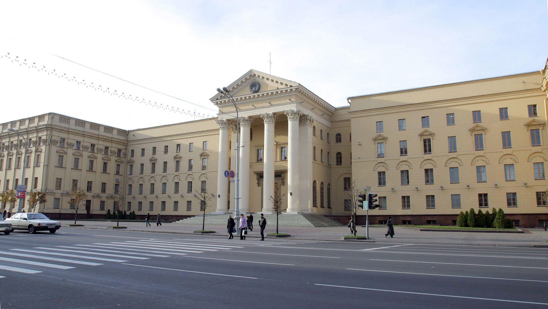 Ủy ban An ninh Nhà nước (KGB) Belarus - Sputnik Việt Nam, 1920, 30.04.2021
