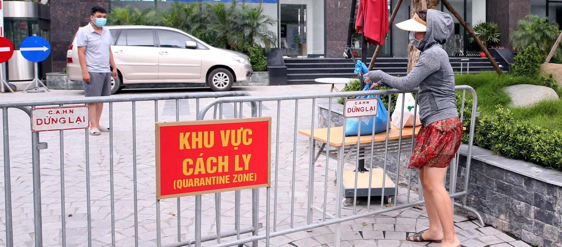 Ngày 2/5/2021, toà chung cư Viễn Đông Star (Hà Nội) được phong toả sau khi một cư dân nơi đây là nhân viên quán karaoke Sunny (Vĩnh Phúc) được xác định dương tính với SARS-CoV-2 - Sputnik Việt Nam, 1920, 03.05.2021