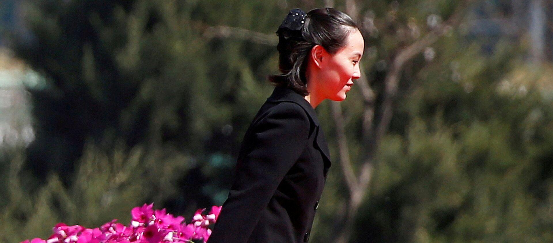Em gái của nhà lãnh đạo CHDCND Triều Tiên Kim Jong-un, bà Kim Yo-jong - Sputnik Việt Nam, 1920, 03.05.2021