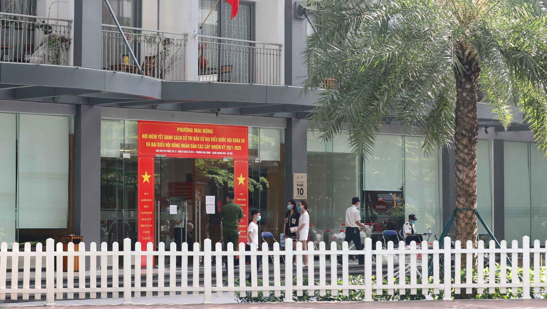 Hà Nội: Phong tỏa toài Park 10, Times City do phát hiện chuyên gia ấn độ dương tính với SARS-CoV-2 - Sputnik Việt Nam, 1920, 04.05.2021