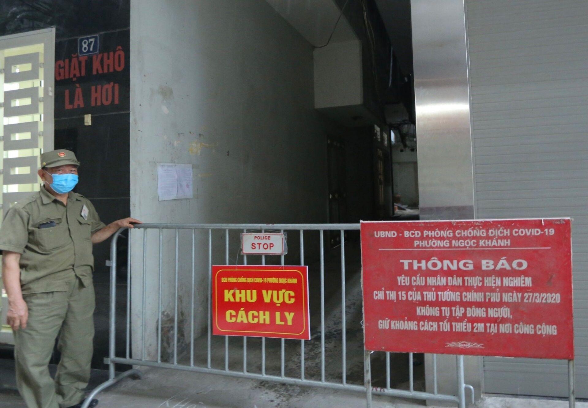 Phong tỏa bệnh viện nhiệt đới Trung ương vì có bác sĩ nhiễm Covid-19 - Sputnik Việt Nam, 1920, 05.05.2021