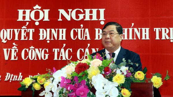 Tân Bí thư Tỉnh ủy Nam Định Phạm Gia Túc phát biểu nhận nhiệm vụ. - Sputnik Việt Nam