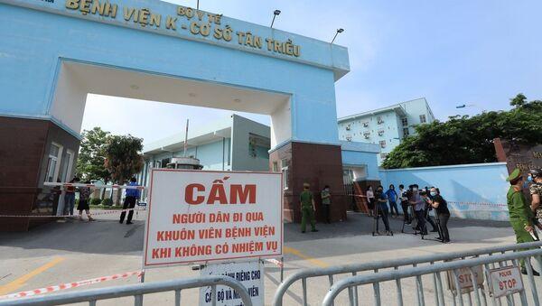 COVID-19: Bệnh viện K tạm thời phong toả cả 3 cơ sở - Sputnik Việt Nam
