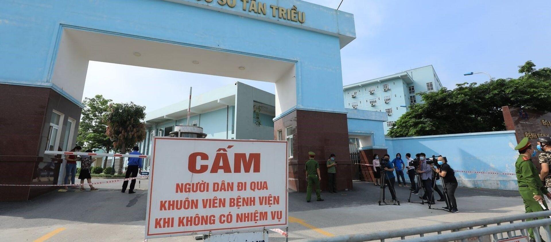 COVID-19: Bệnh viện K tạm thời phong toả cả 3 cơ sở - Sputnik Việt Nam, 1920, 07.05.2021