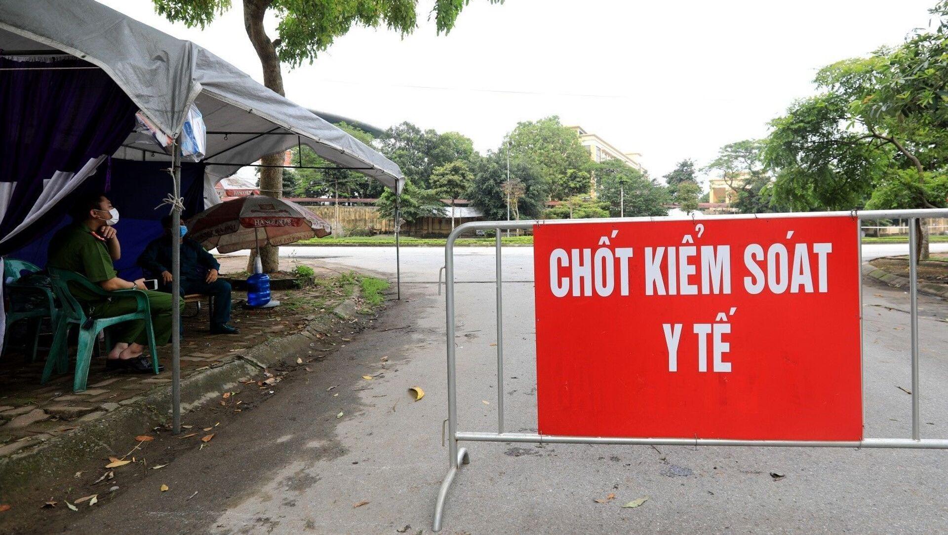 Lực lượng công an, dân quân tự vệ lập chốt chặn xung quanh khu vực Bệnh viện đảm bảo công tác phòng chống dịch. - Sputnik Việt Nam, 1920, 08.05.2021
