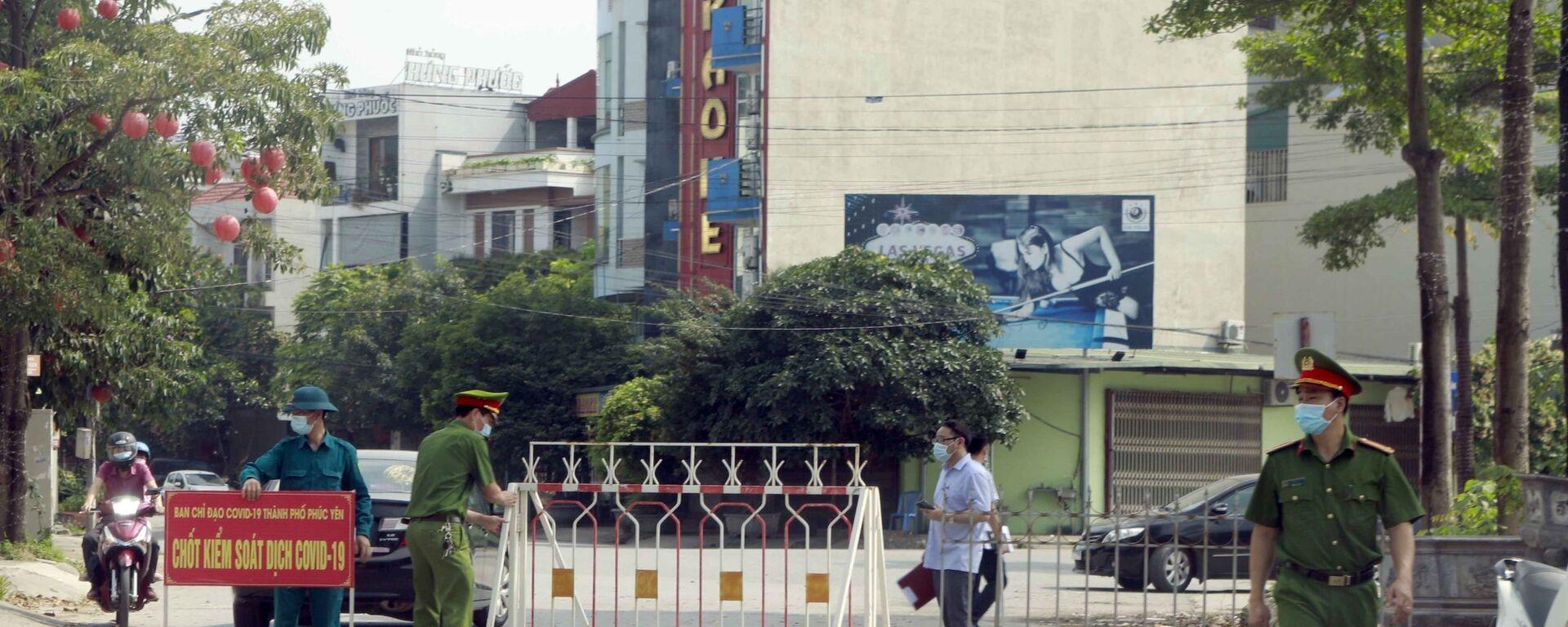COVID -19: Vĩnh Phúc lập 9 chốt cách ly y tế khu đô thị Đồng Sơn phòng, chống dịch - Sputnik Việt Nam, 1920, 10.05.2021