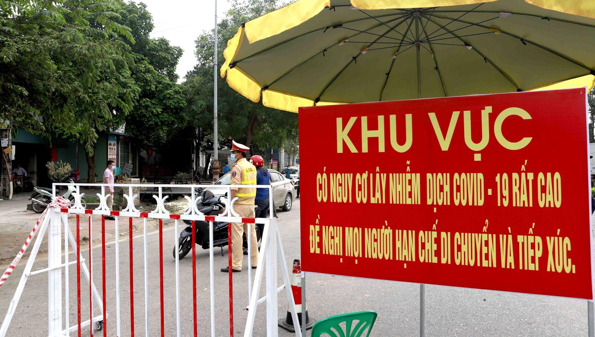 Vĩnh Phúc lập 11 chốt kiểm soát dịch COVID-19 các tuyến đường vào thành phố Vĩnh Yên - Sputnik Việt Nam, 1920, 12.05.2021