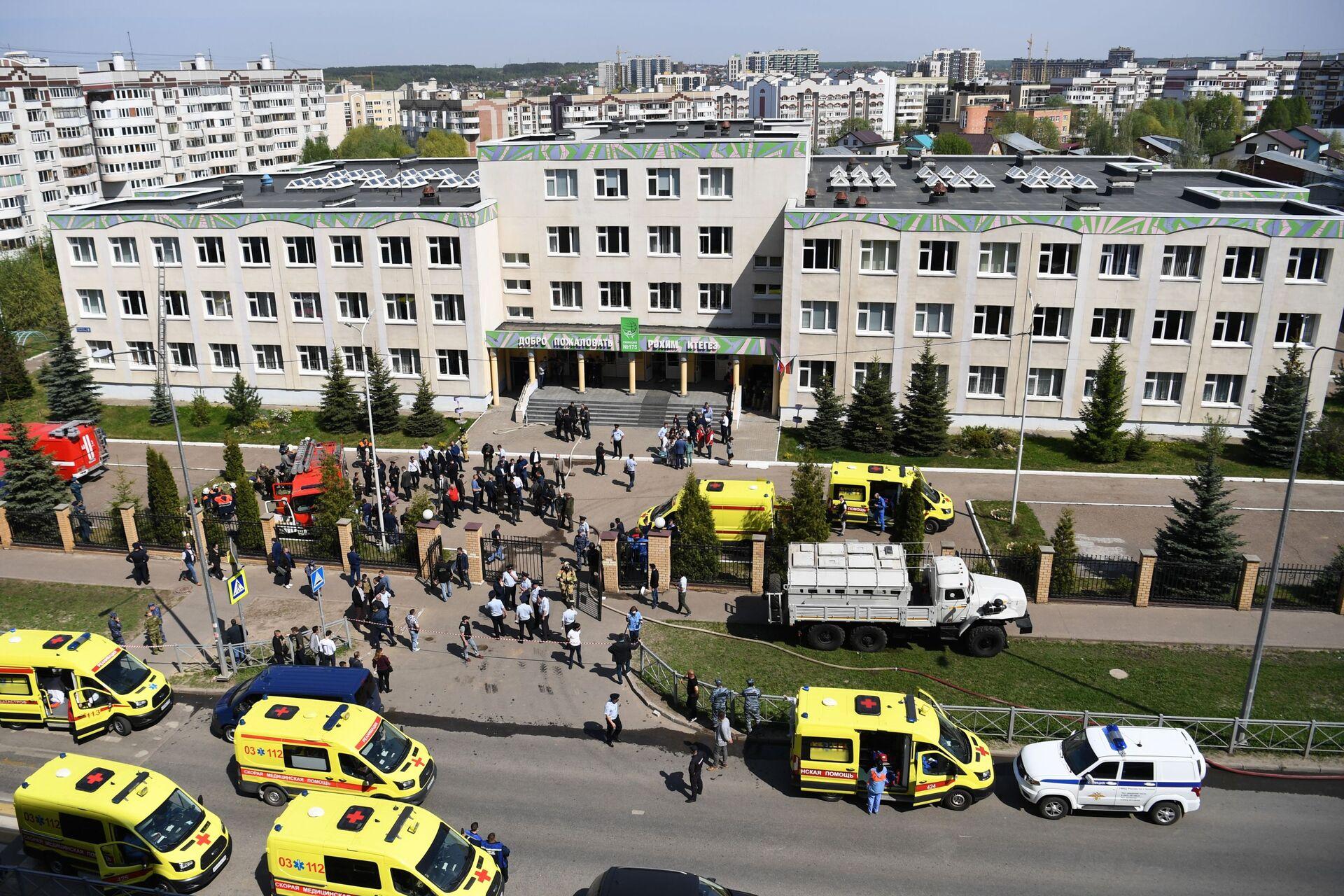 Đưa ra đề xuất ở Nga về việc tăng cường kiểm soát các trò chơi máy tính sau vụ xả súng tại một trường học ở Kazan - Sputnik Việt Nam, 1920, 11.05.2021