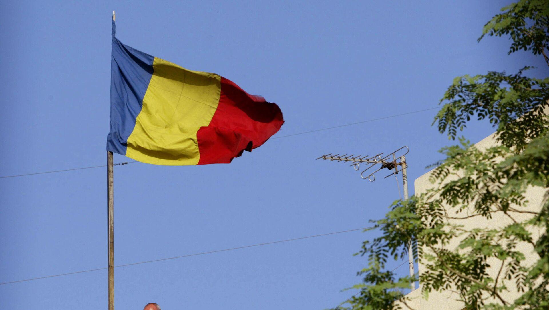 Lá cờ Romania - Sputnik Việt Nam, 1920, 11.05.2021
