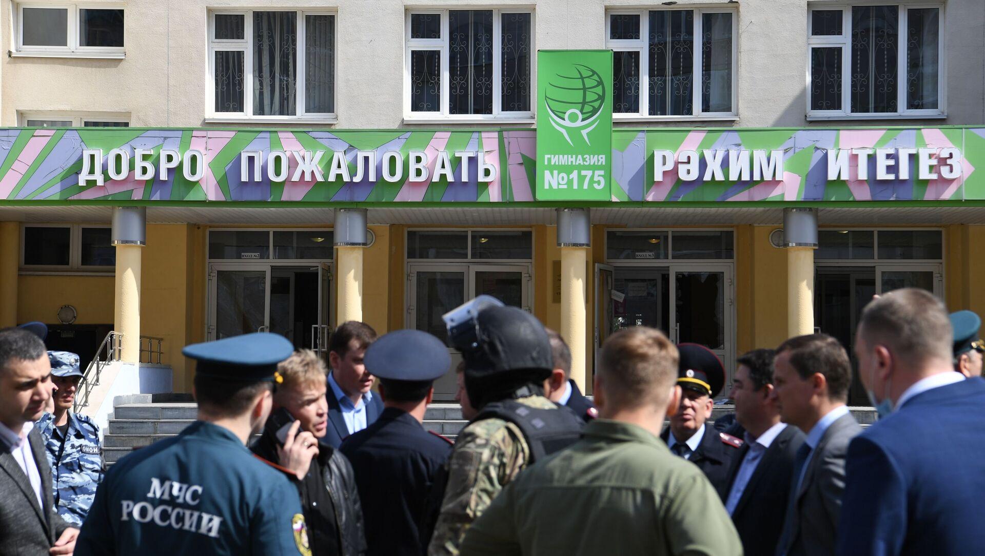 Tình hình tại trường học xảy ra vụ xả súng ở Kazan - Sputnik Việt Nam, 1920, 11.05.2021