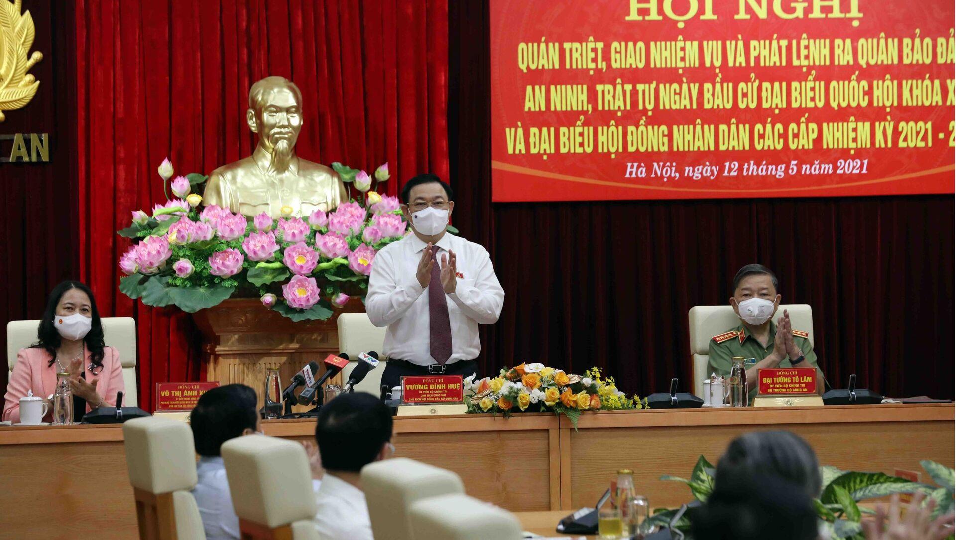 Chủ tịch Quốc hội Vương Đình Huệ tại hội nghị. - Sputnik Việt Nam, 1920, 12.05.2021