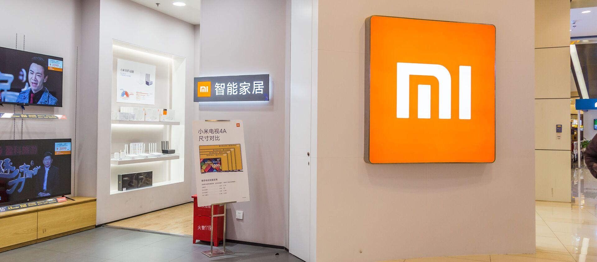 Cửa hàng Xiaomi ở Trung Quốc. - Sputnik Việt Nam, 1920, 12.05.2021