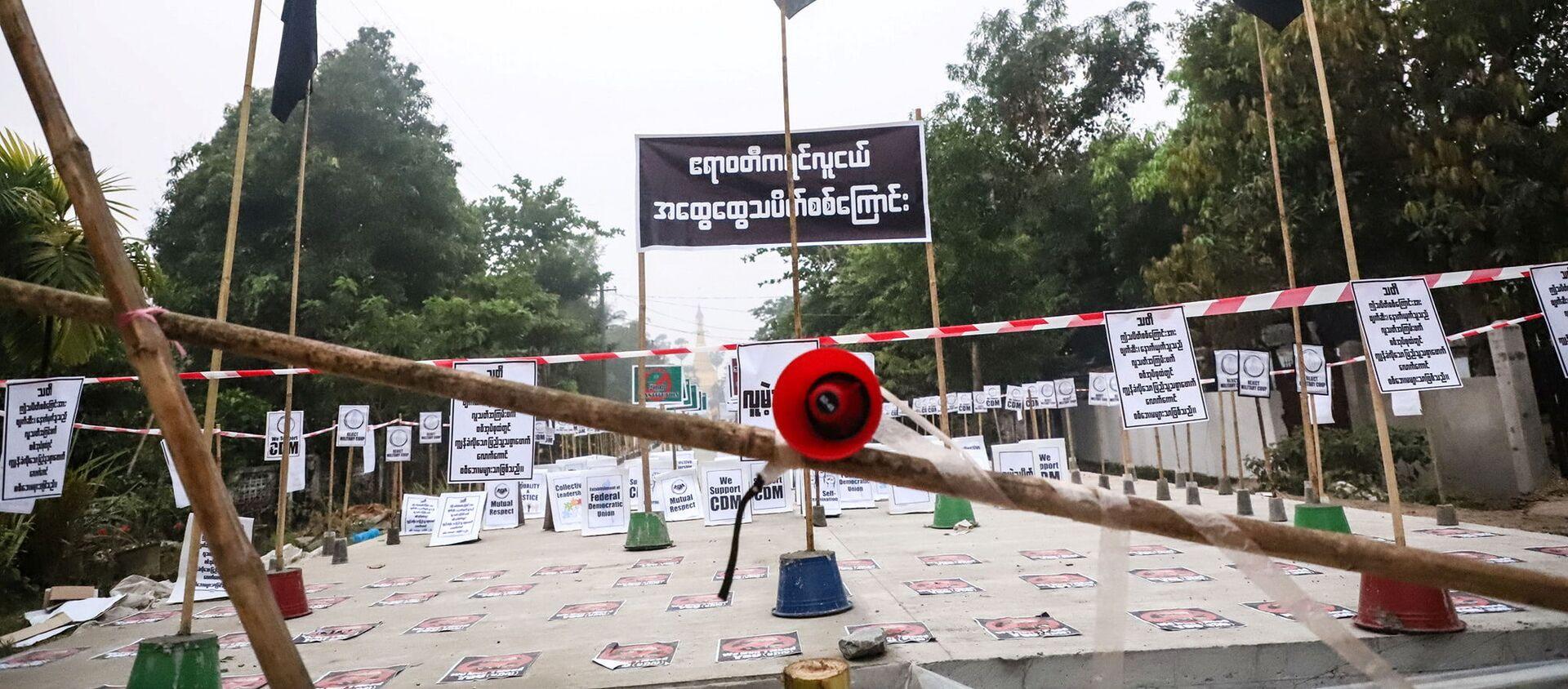 Quang cảnh loa và biển báo trong cuộc biểu tình không có người biểu tình ở Nyaungdon, Ayeyarwady, Myanmar - Sputnik Việt Nam, 1920, 13.05.2021