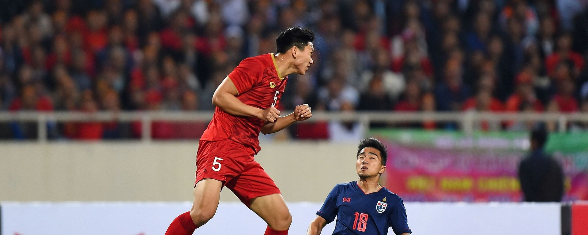 Vòng loại World Cup 2022. - Sputnik Việt Nam, 1920, 13.05.2021