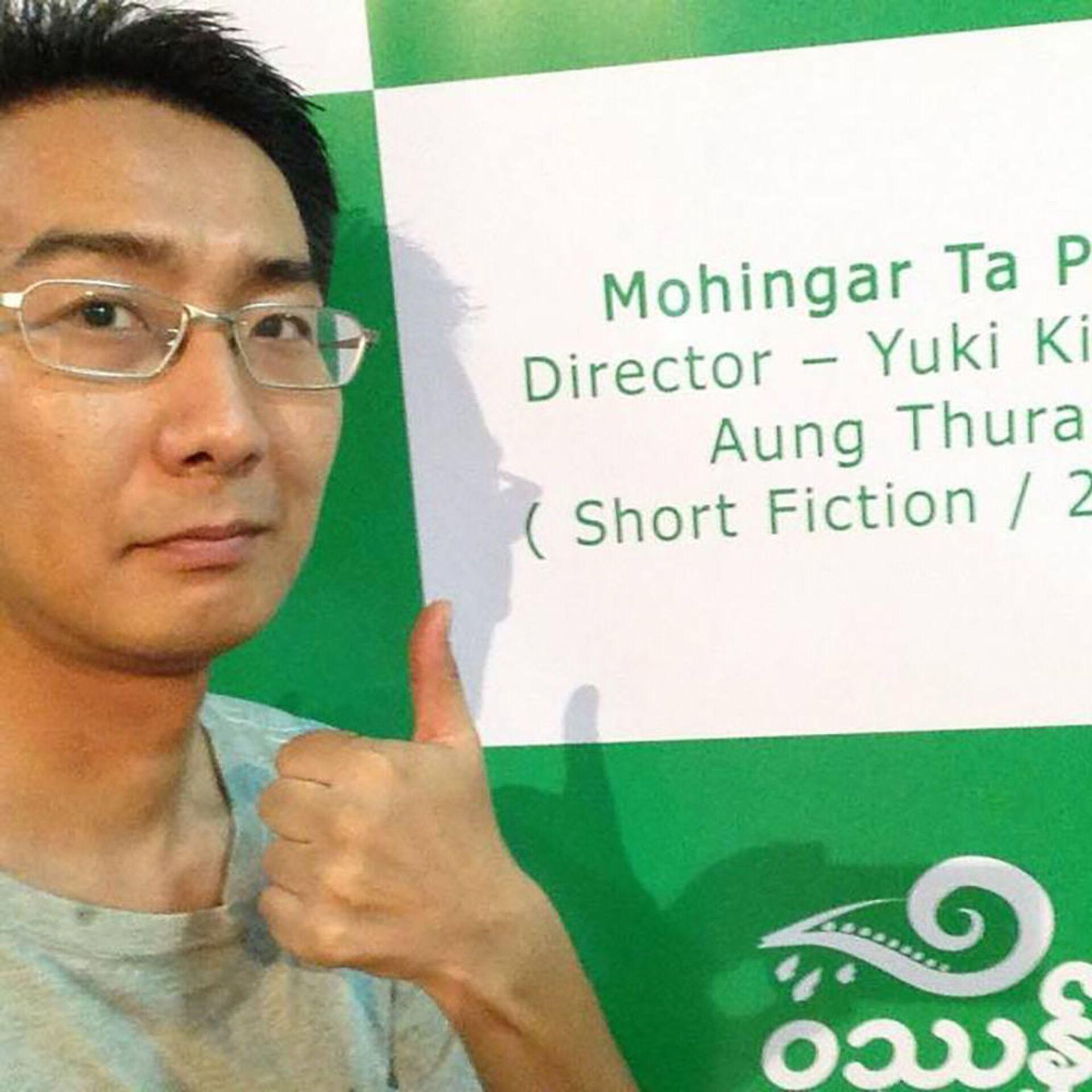 Chính quyền Myanmar quyết định trả tự do cho nhà báo Nhật Bản bị giam giữ - Sputnik Việt Nam, 1920, 13.05.2021