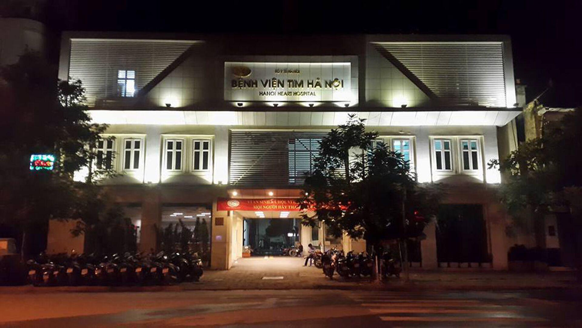 Bệnh Viện Tim Hà Nội. - Sputnik Việt Nam, 1920, 30.07.2021