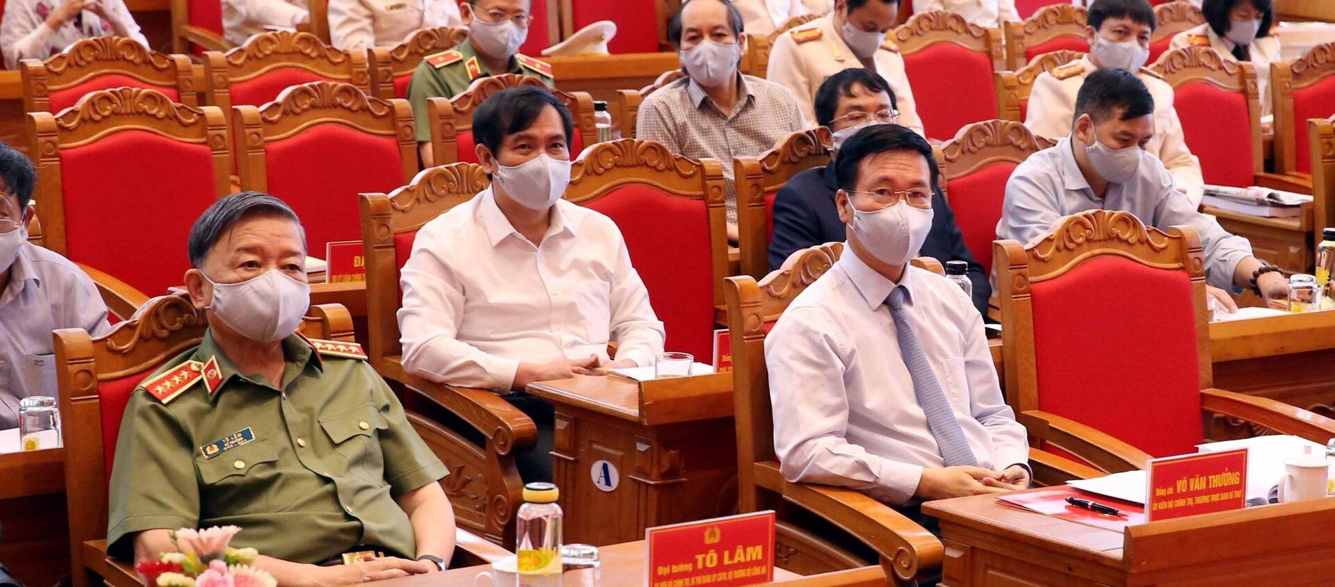 Thường trực Ban Bí thư Võ Văn Thưởng và các đại biểu tham dự hội nghị. - Sputnik Việt Nam, 1920, 17.05.2021