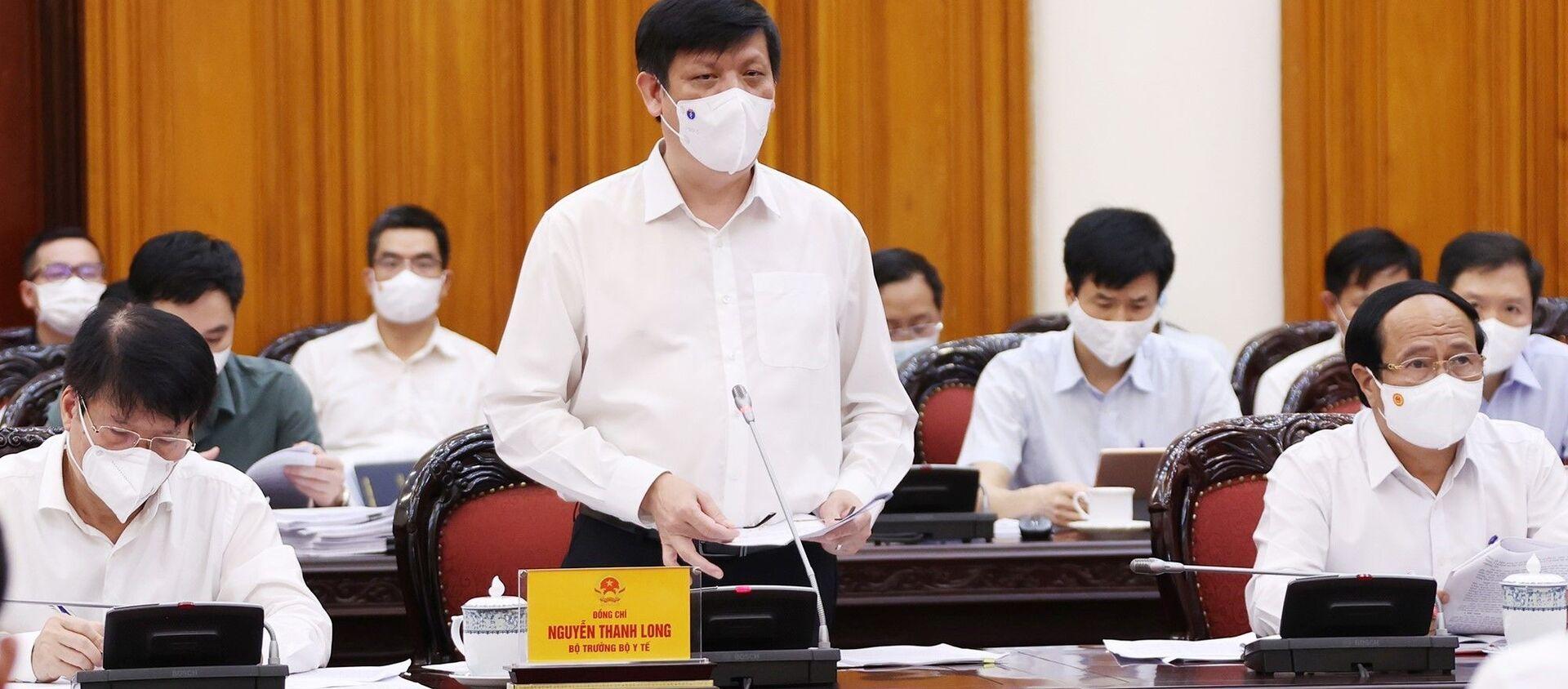 Bộ trưởng Bộ Y tế Nguyễn Thanh Long trong cuộc họp Thường trực Chính phủ triển khai công tác phòng, chống dịch COVID-19 - Sputnik Việt Nam, 1920, 18.05.2021
