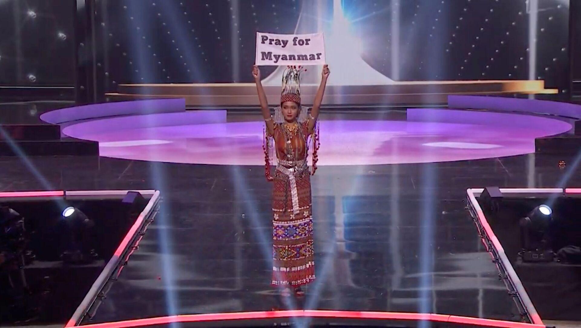 Thí sinh đến từ Myanmar tại cuộc thi Hoa hậu Hoàn vũ - Sputnik Việt Nam, 1920, 18.05.2021