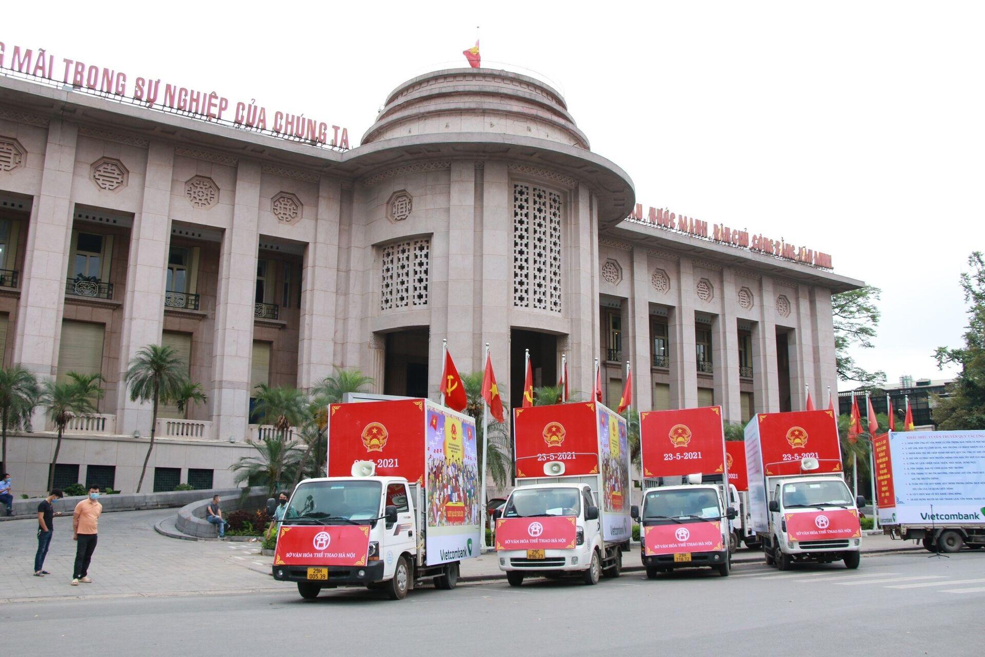 Vì sao không một thế lực nào có thể phá hoại bầu cử ở Việt Nam? - Sputnik Việt Nam, 1920, 19.05.2021