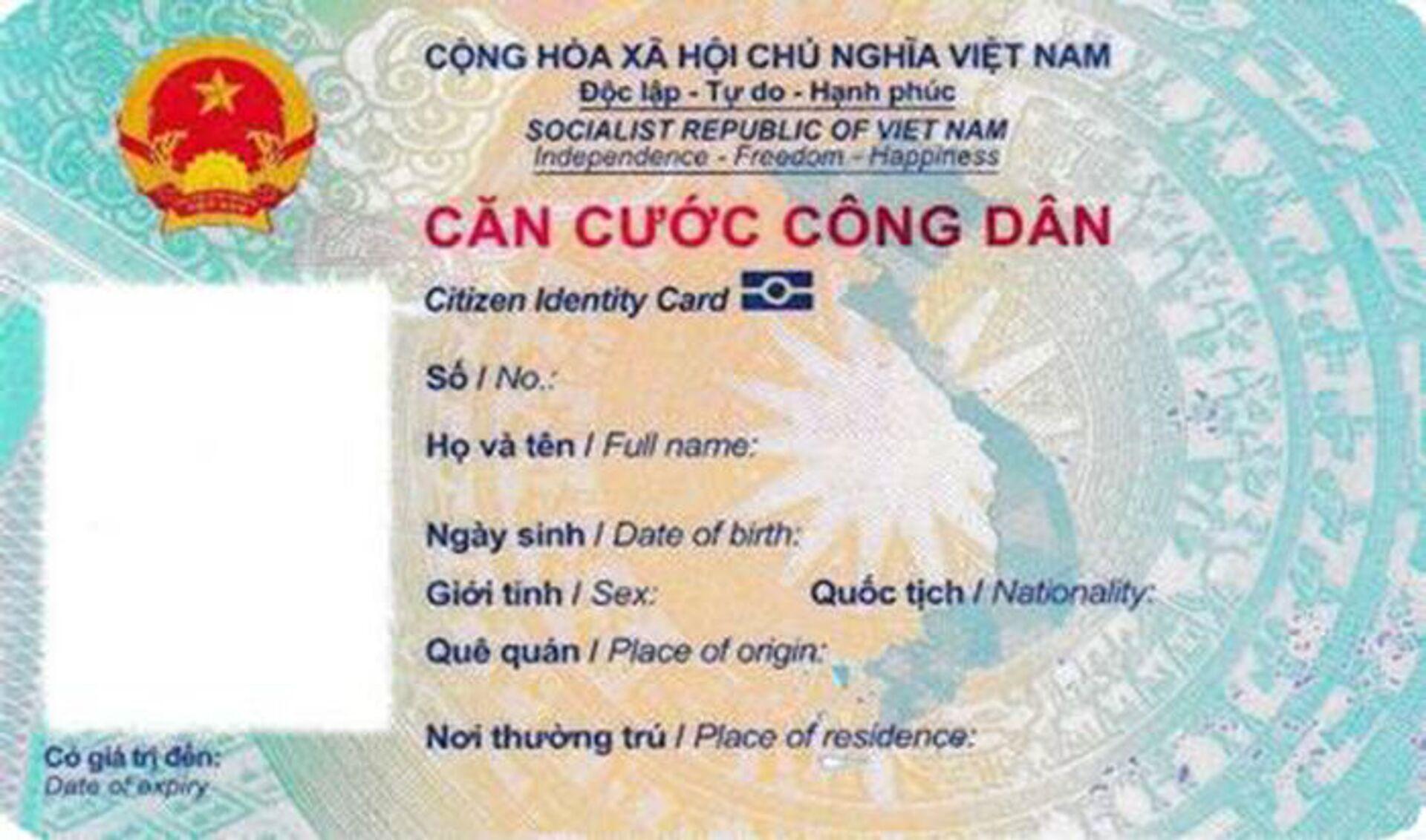 An ninh mạng Việt Nam vào cuộc điều tra vụ rao bán CMND, CCCD người Việt  - Sputnik Việt Nam, 1920, 19.05.2021