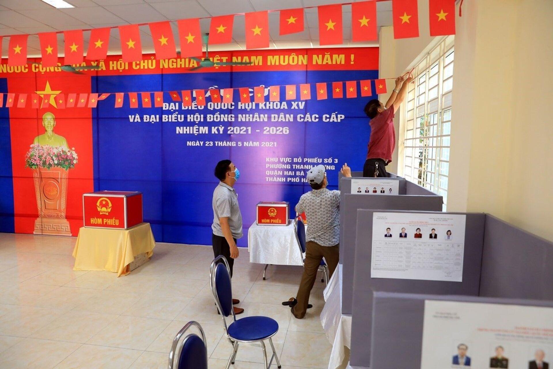 Lực lượng Công an bảo đảm an toàn tuyệt đối cho bầu cử ĐBQH và HĐND các cấp nhiệm kỳ 2021-2026 - Sputnik Việt Nam, 1920, 22.05.2021