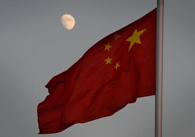 Cờ Trung Quốc trên nền mặt trăng