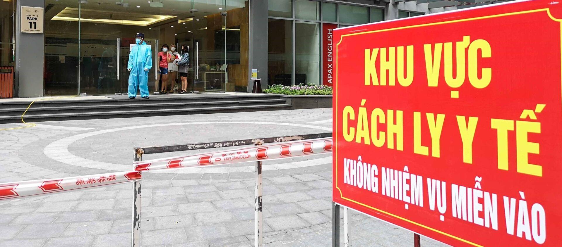 Hà Nội phong tỏa tạm thời tòa Park 11 của Times City có ca nghi mắc COVID-19 - Sputnik Việt Nam, 1920, 24.05.2021