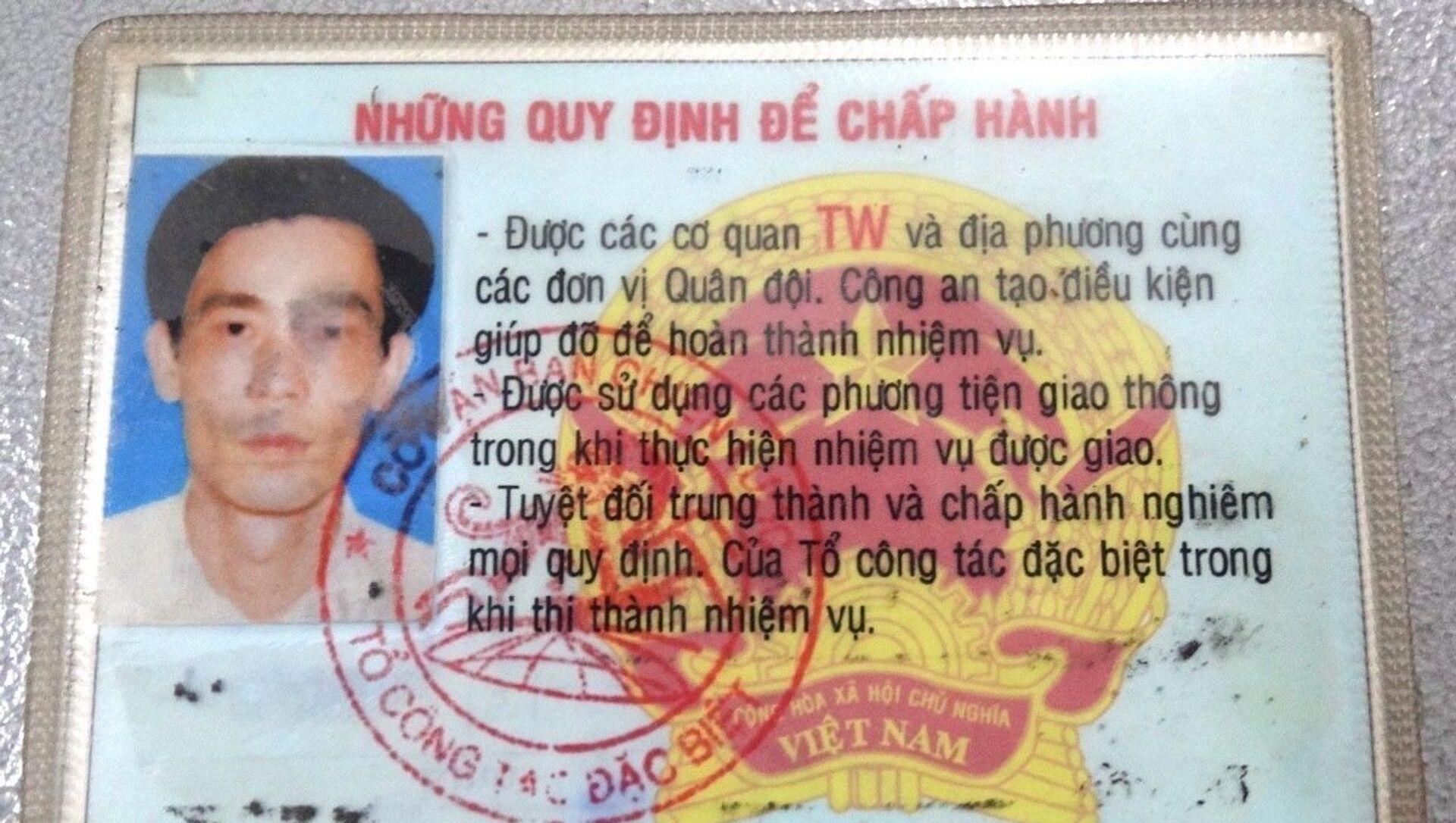 """Đồng Nai: Bắt đối tượng sử dụng """"Thẻ công vụ đặc biệt giả"""" - Sputnik Việt Nam, 1920, 24.05.2021"""