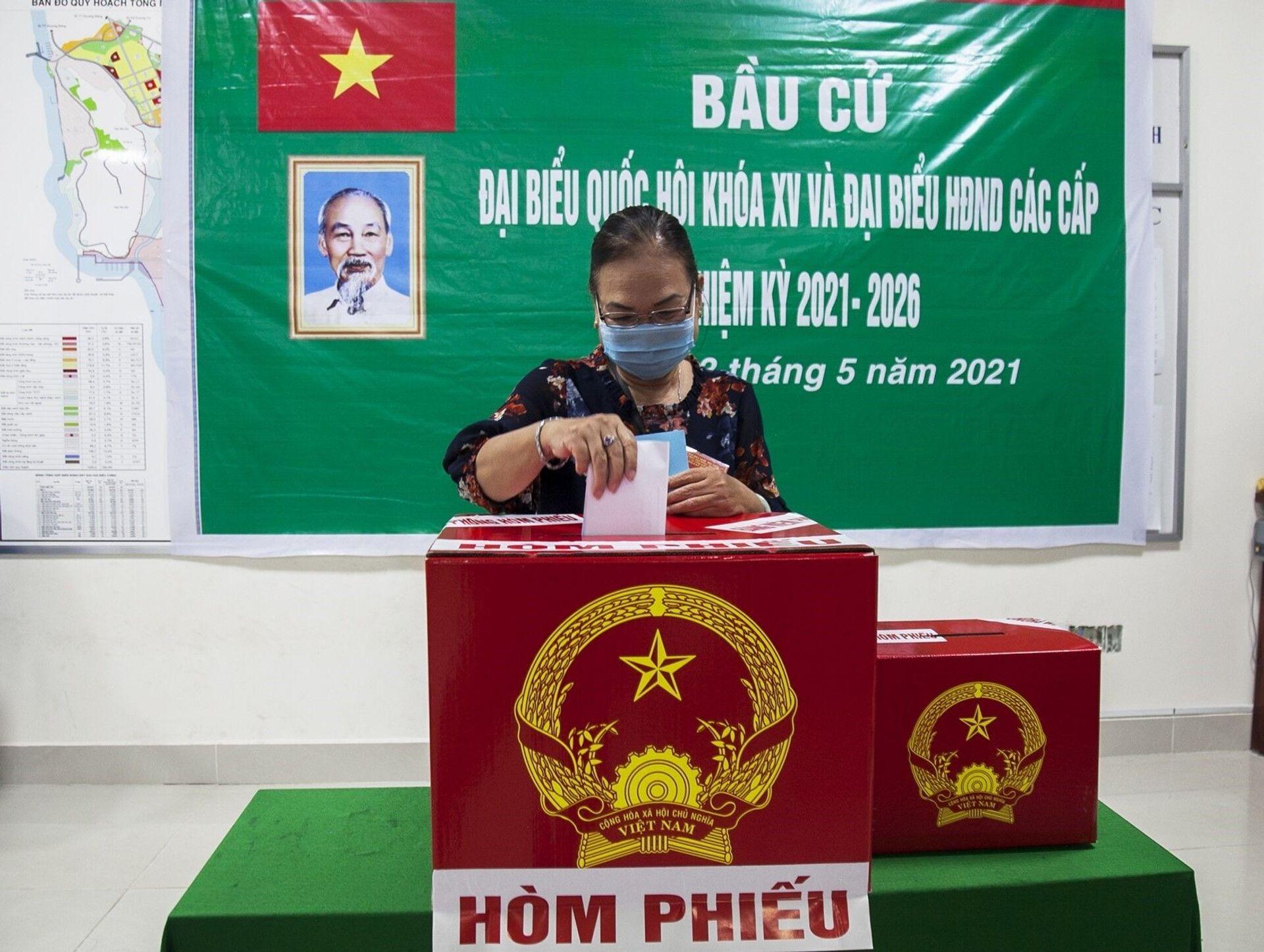 Bầu cử an toàn - Sputnik Việt Nam, 1920, 24.05.2021