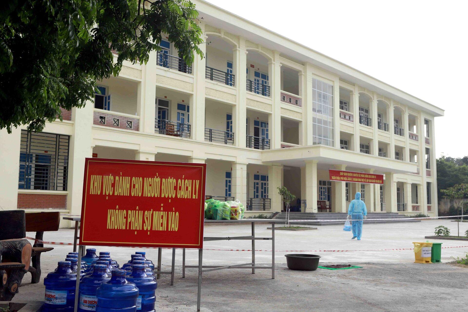 Phòng thương mại Mỹ kêu gọi Việt Nam rút ngắn hạn cách ly, cho tư nhân mua vaccine - Sputnik Việt Nam, 1920, 25.05.2021