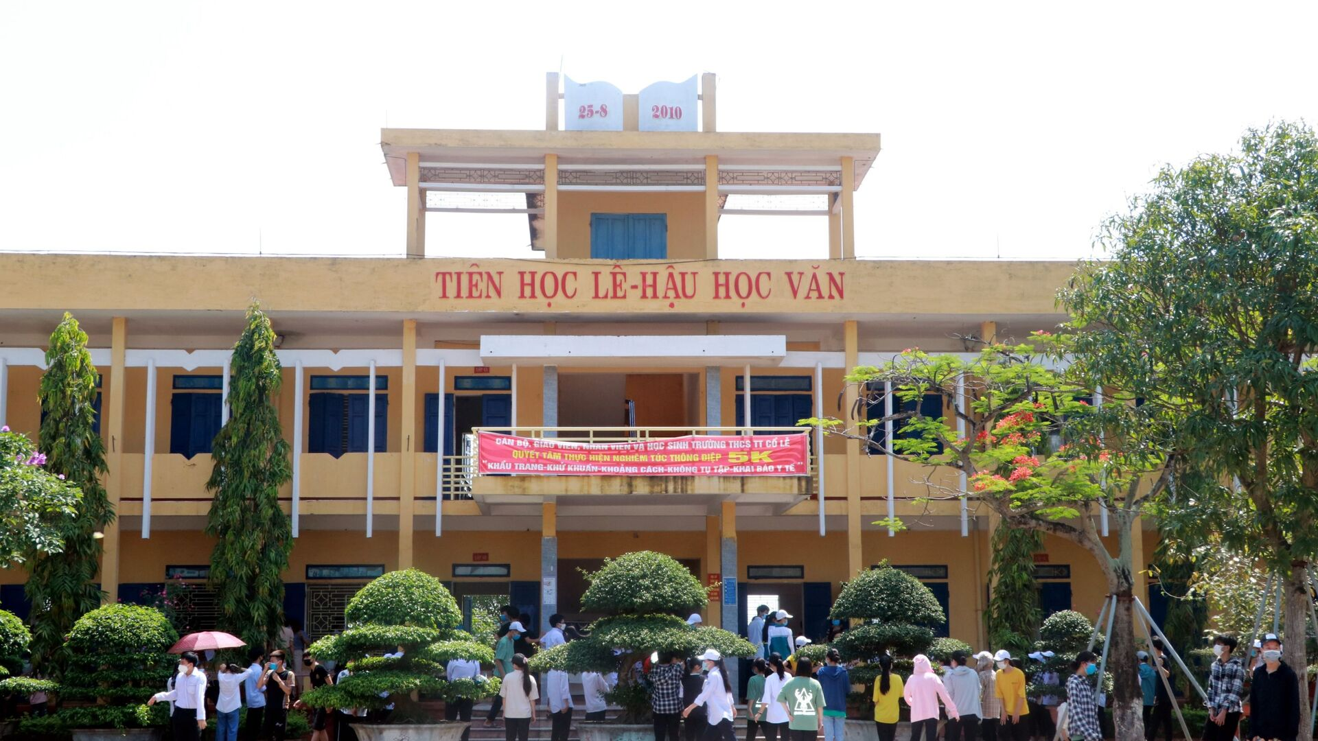 Trường học ở Việt Nam - Sputnik Việt Nam, 1920, 26.05.2021