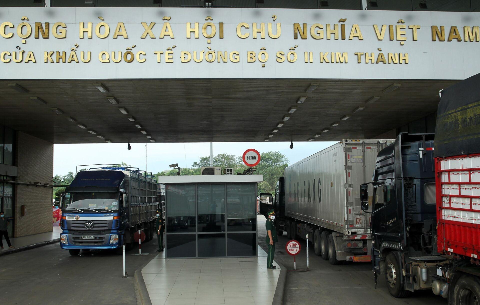 Giữa tâm dịch, Bắc Giang đã nỗ lực ra sao để xuất khẩu 20 tấn vải thiều sang Nhật? - Sputnik Việt Nam, 1920, 26.05.2021