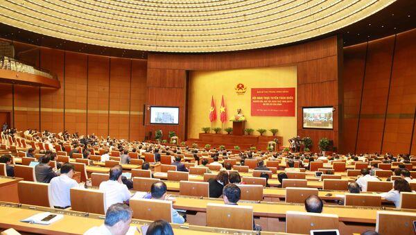 Hội nghị toàn quốc quán triệt NQ Đại hội XIII của Đảng. - Sputnik Việt Nam