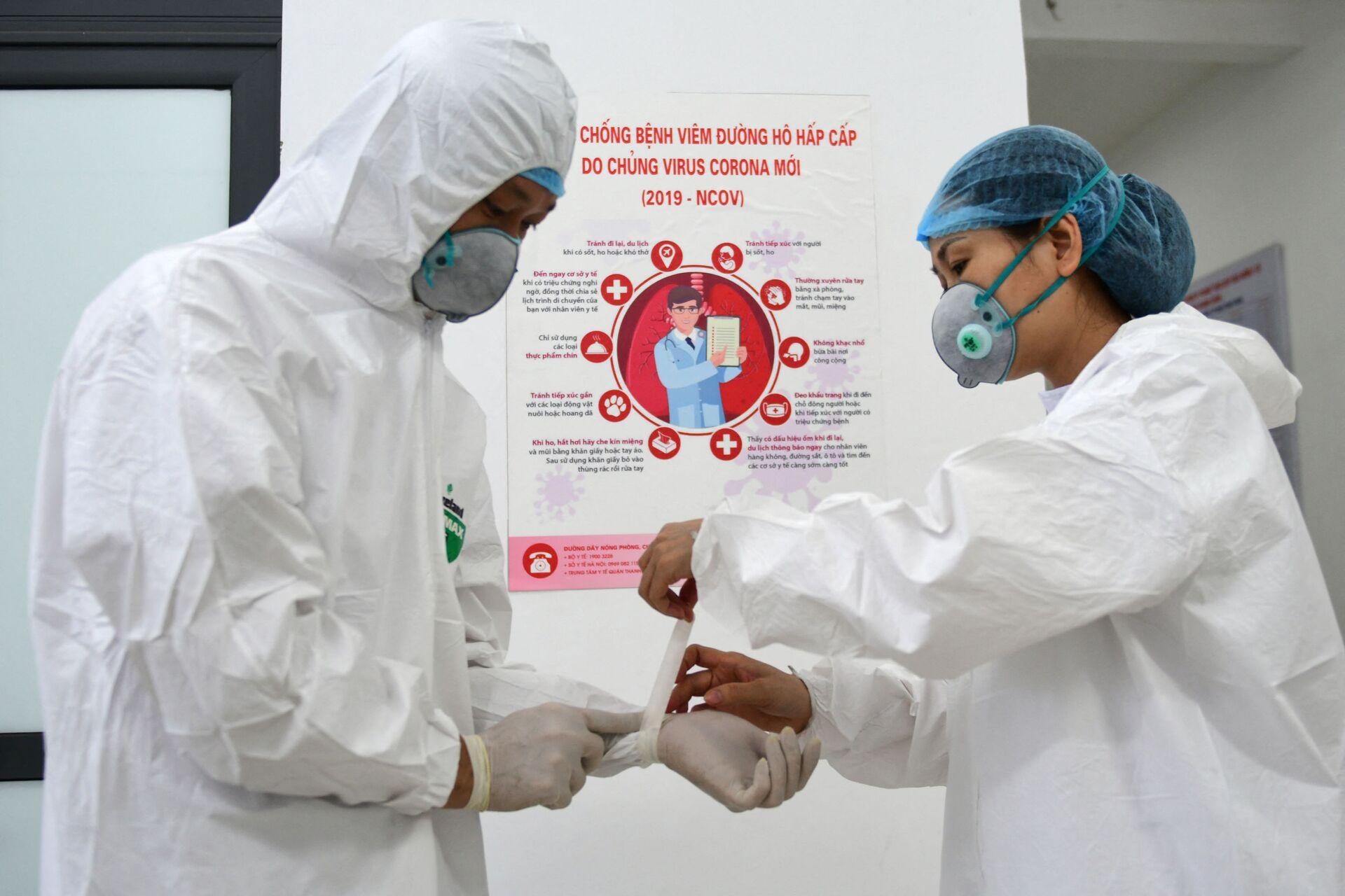 Chuyên gia: Việt Nam cần tiêm vaccine Covid-19 cho 70% dân số để đạt miễn dịch cộng đồng - Sputnik Việt Nam, 1920, 26.05.2021