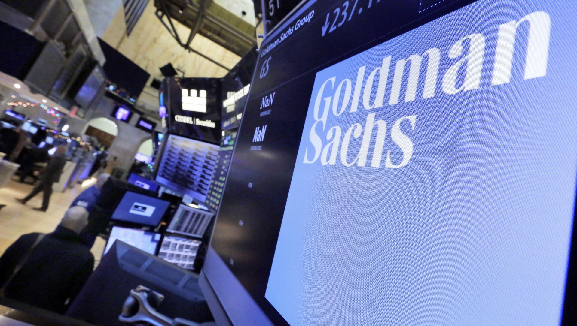 Goldman Sachs - Sputnik Việt Nam, 1920, 29.05.2021