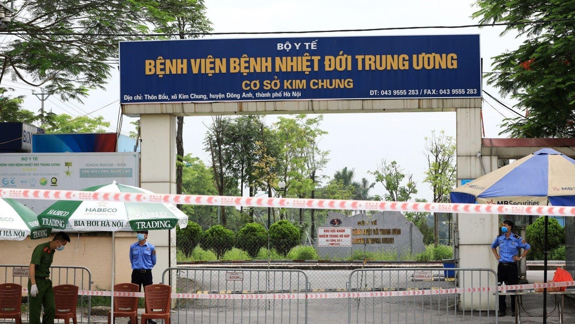 Cách ly y tế Bệnh viện Bệnh nhiệt đới Trung ương cơ sở 2 - Sputnik Việt Nam, 1920, 28.05.2021