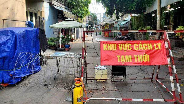Tròn 1 tháng đợt dịch COVID-19 thứ 4 với đa ổ dịch, đa nguồn lây và đa biến chủng - Sputnik Việt Nam